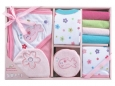 Bath Time Gift Set 9pc (Pink)